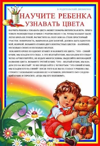 http://dsladuchki21.caduk.ru/images/p250_27791_incora69_1.jpeg